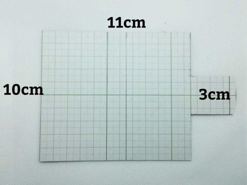 2つ折りのキーケースの型紙