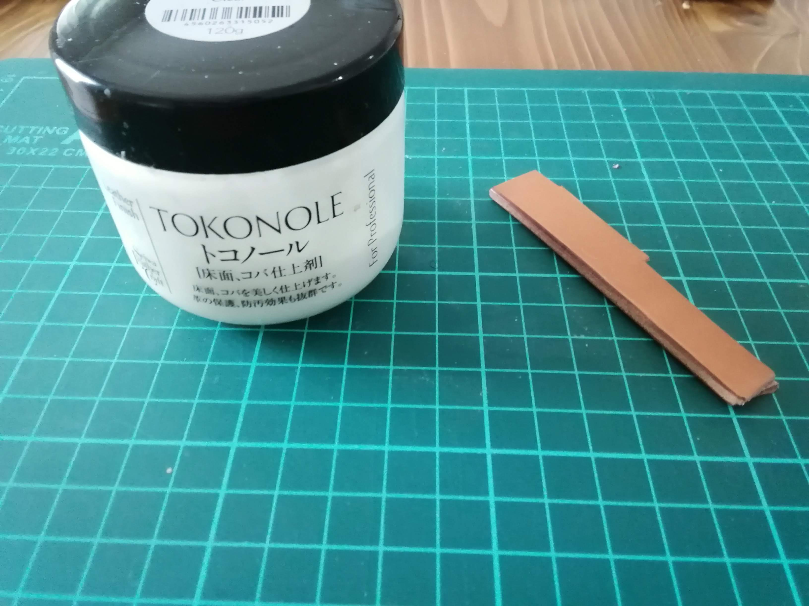 トコノールを使用して革のコバを磨く