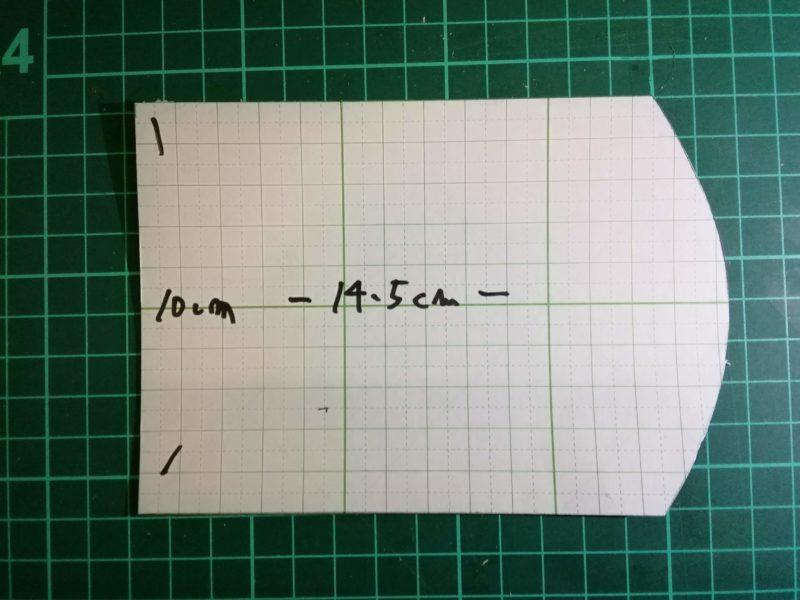 3つ折りキーケースの型紙