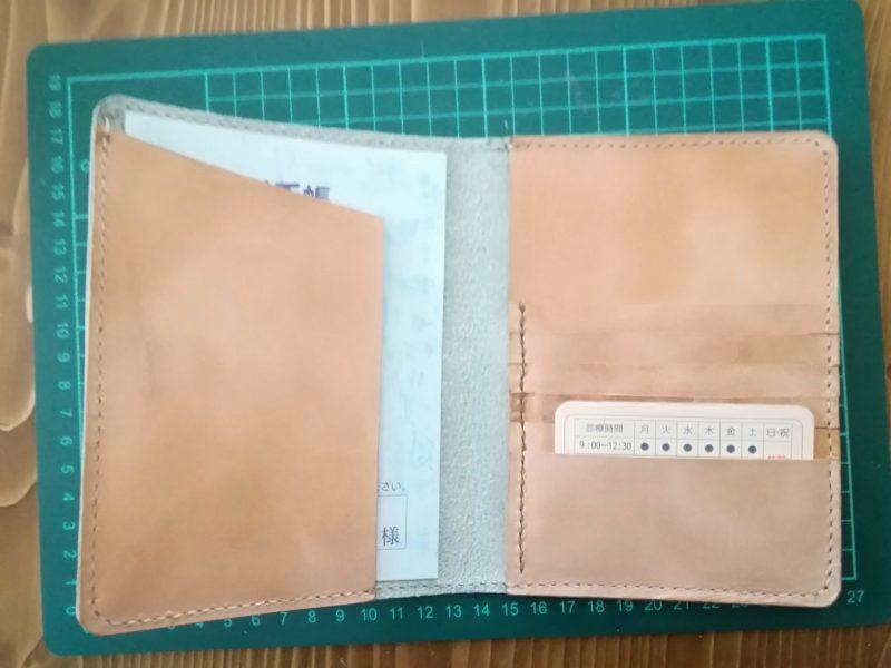 革のお薬手帳ケースにお薬手帳と診察券を収納する
