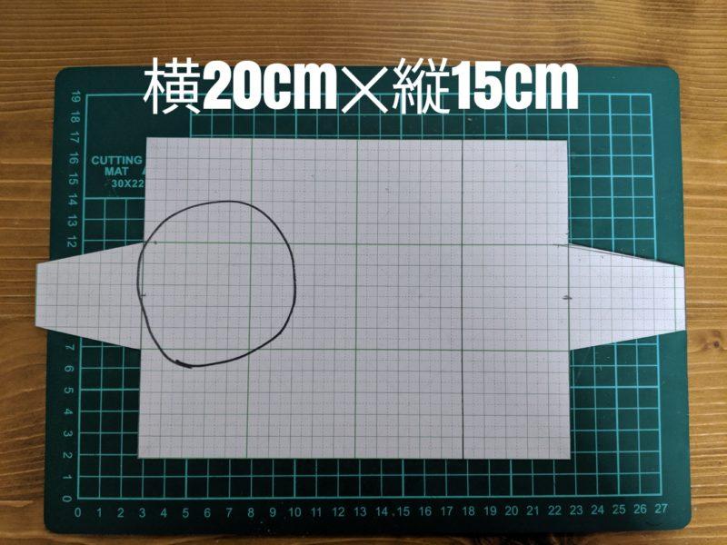 ペンケースの型紙