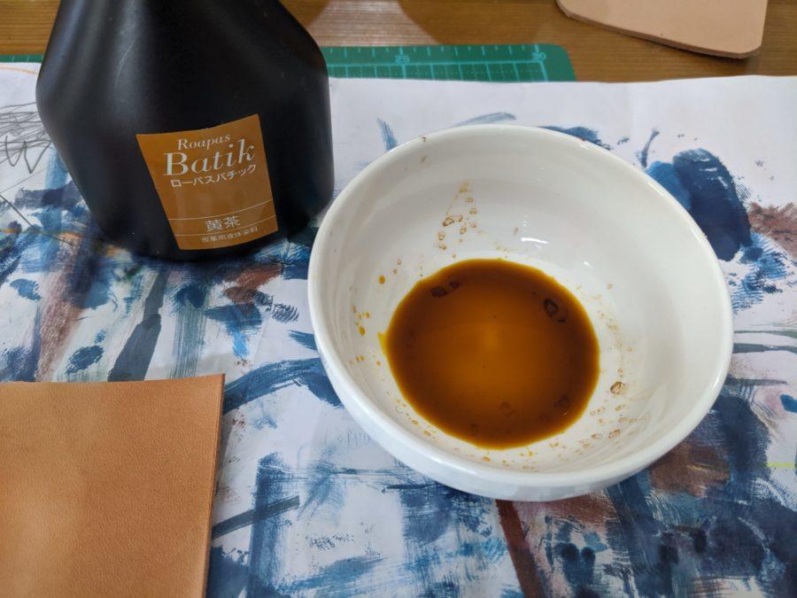 ローパスチック黄茶